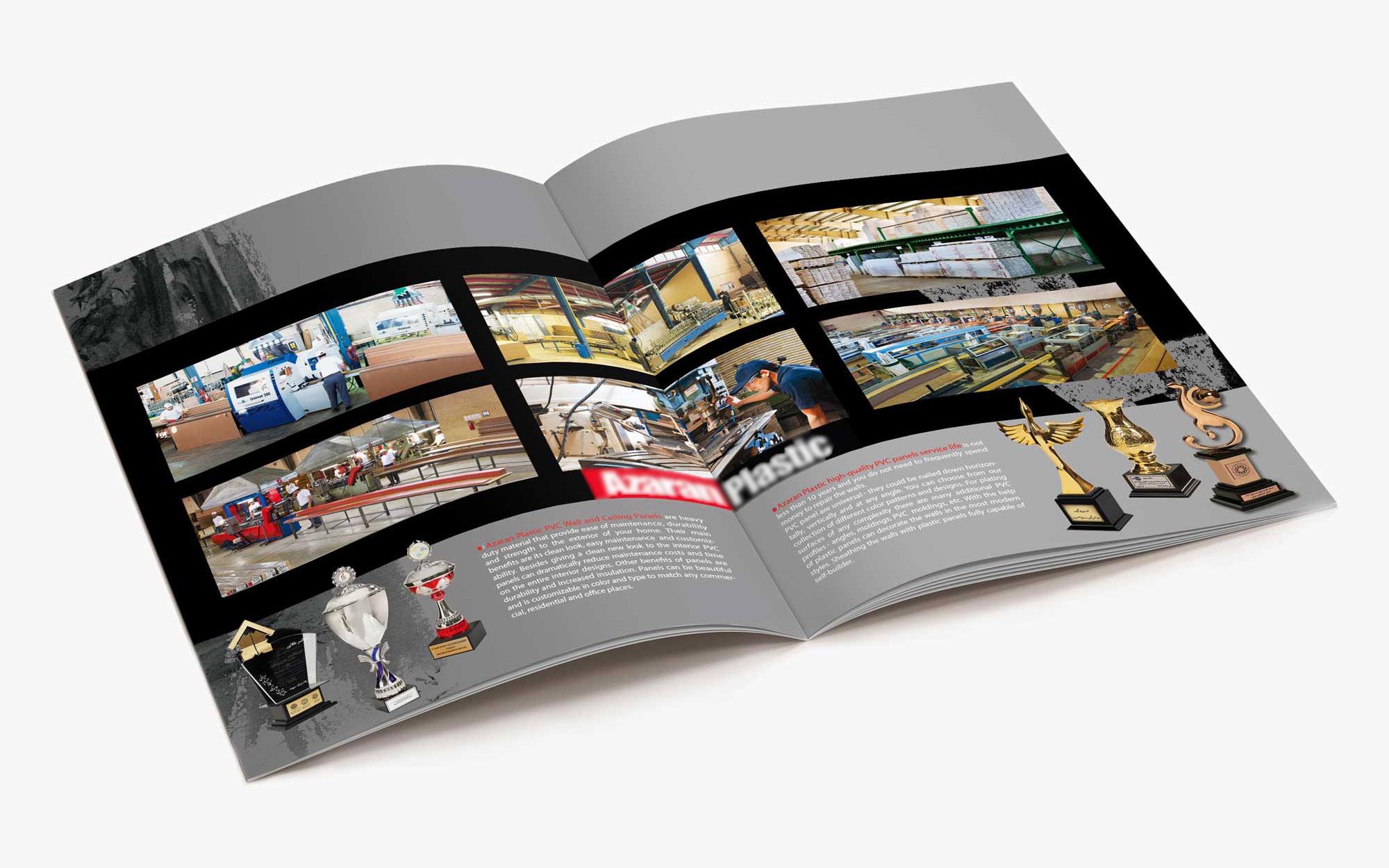 طراحی-چاپ-کاتالوگ.jpg