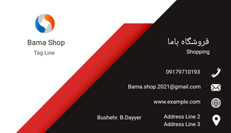 businesscard3_3_13047.png