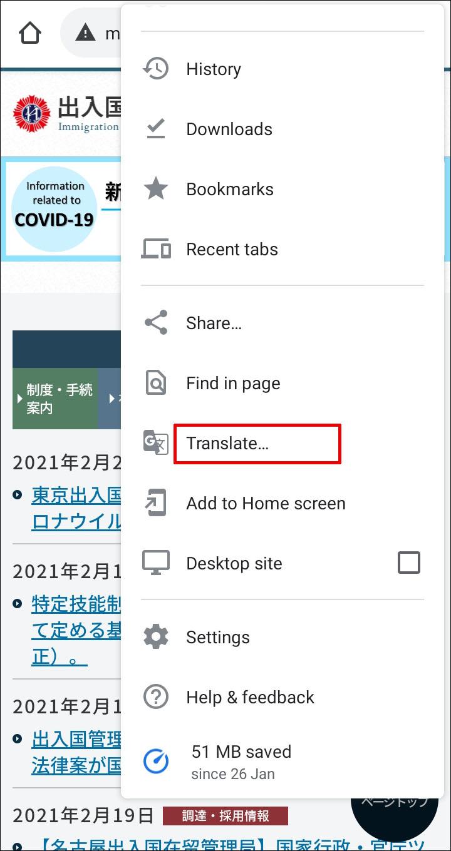 مرحله دوم ترجمه وب سایتها به طور فوری