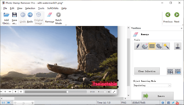 حذف واترمارک در ویندوز 2