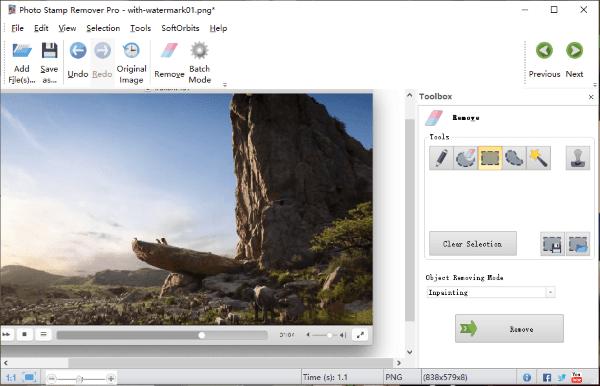 حذف واترمارک در ویندوز 3